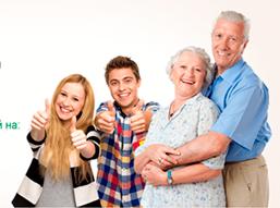 256b1ad242b Абсолютно всем пенсионерам и студентам предоставляется скидка на работу в  размере 20%. Для получения